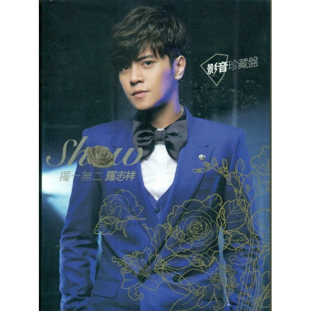 Only For You [CD+DVD]