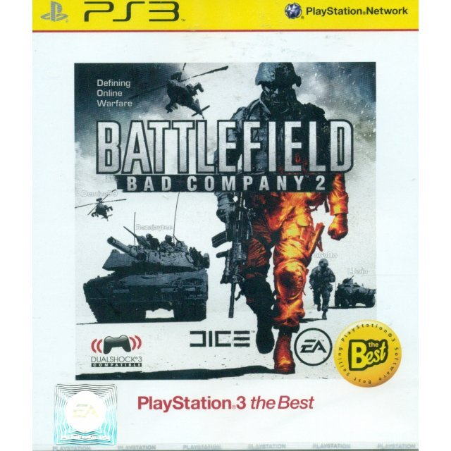Battlefield: Bad Company 2 (PlayStation3 the Best)