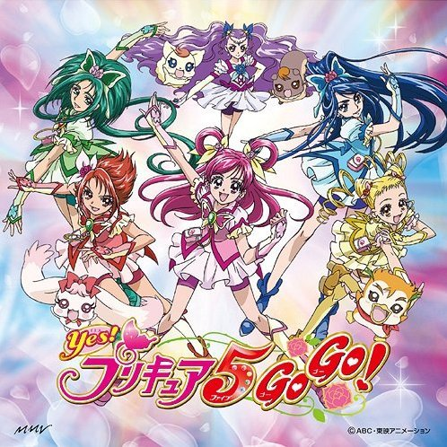 Precure 5 Full Throttle Go Go! (Yes! Pretty Cure 5 Go Go! Theme Single) [CD+DVD]