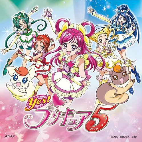 Precure 5 Smile Go Go! (Yes! Precure 5 Theme Single) [CD+DVD]