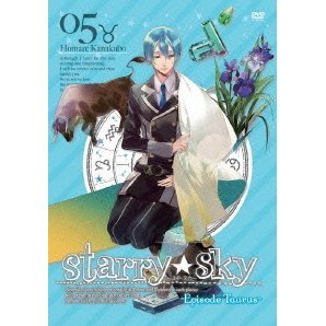Starry Sky Vol.5 Episode Taurus