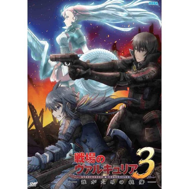 OVA Senjo No Vallyria Dare Ga Tame No Juso / Valkyria Chronicles III First Part Blue Package [DVD+CD Limited Edition]