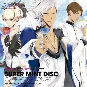 Tokyo Yamanote Boys - Super Mint Disc - Character Song