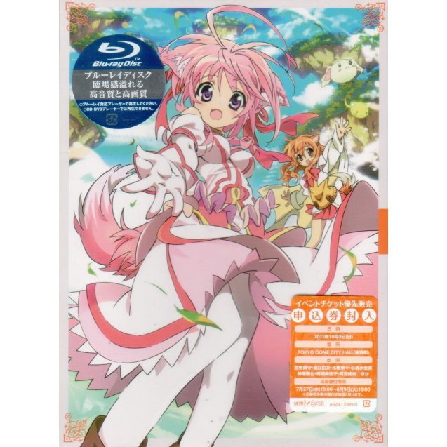 Dog Days 1 [Blu-ray+CD Limited Edition]