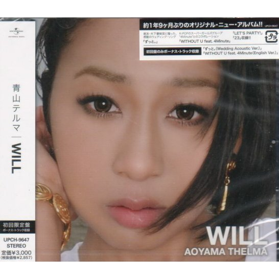 Will [Limited Edition]