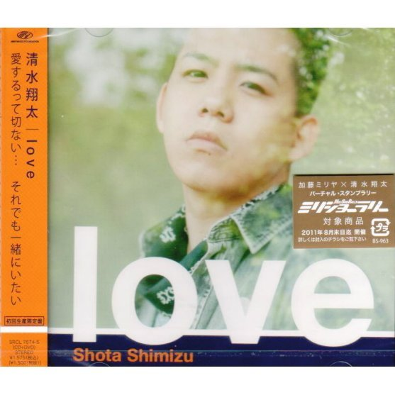 Love [CD+DVD Limited Edition]