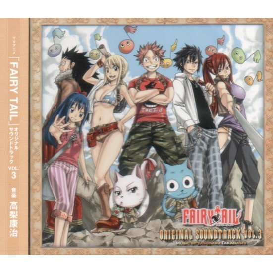Fairy Tail Soundtrack Vol.3