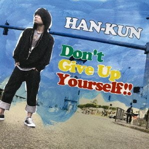 Don't Give Up Yourself [CD+DVD Limited Edition]