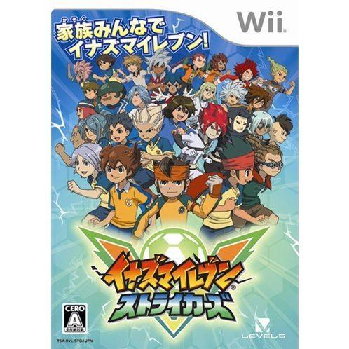 inazuma eleven strikers pc game free download