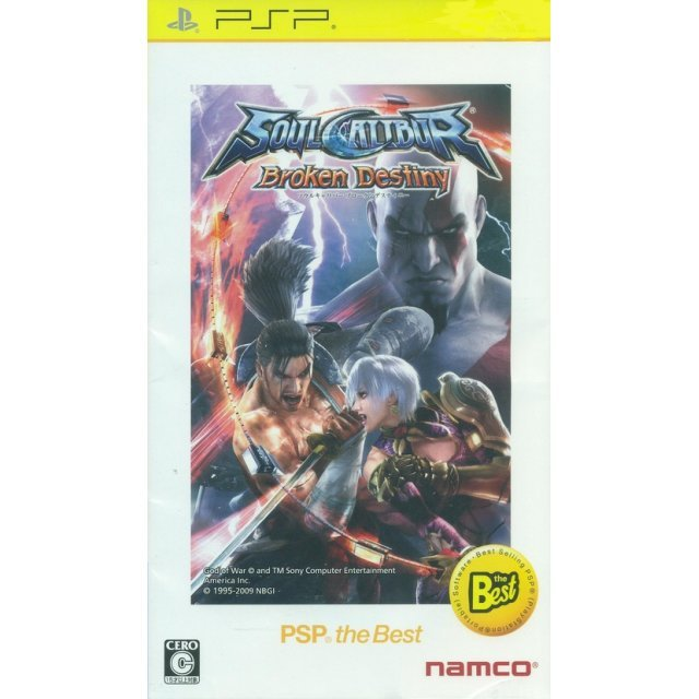 Soul Calibur: Broken Destiny (PSP the Best)