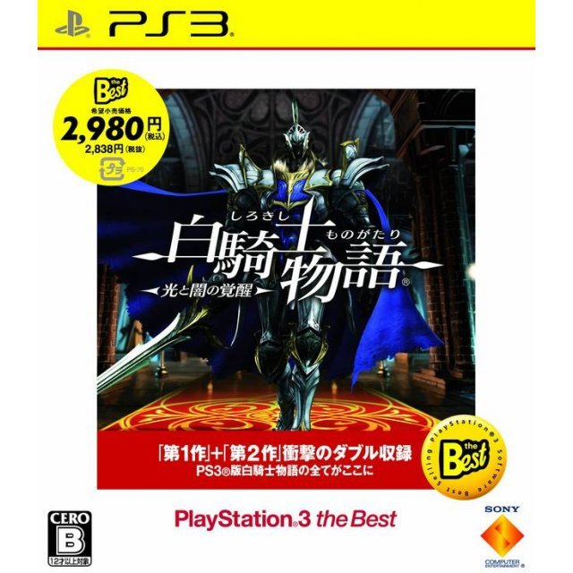 White Knight Chronicles II (PlayStation 3 the Best)