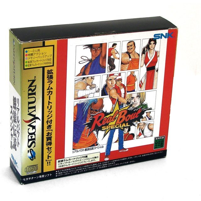 Real Bout Fatal Fury Special (w/ 1MB RAM Cart)