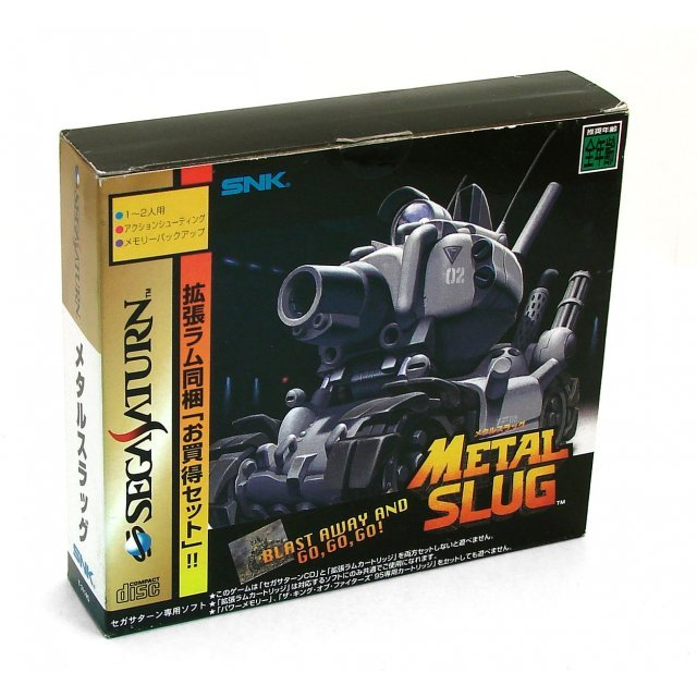 Metal Slug (w/ 1MB RAM Cart)