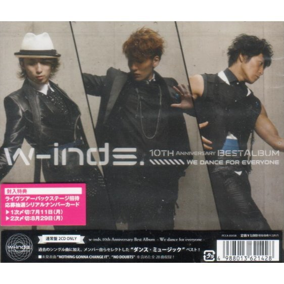 W-inds. 10th Anniversary Best Album - We Dance For Everyone