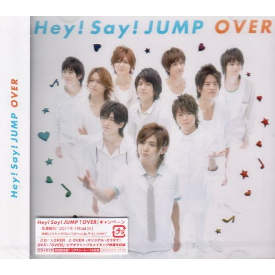 Over [CD+DVD Limited Edition 1]