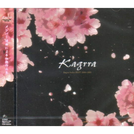 Kagrra Indies Best 2000-2003 [Limited Edition]