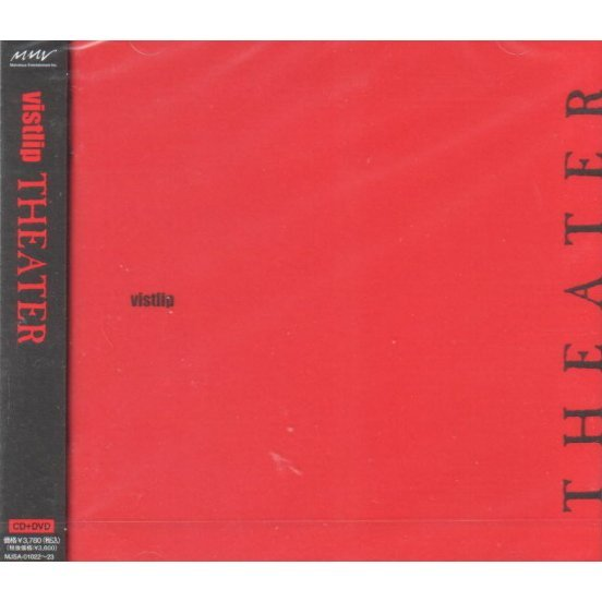 Theater [CD+DVD]