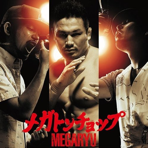 Megaton Chop [CD+DVD]