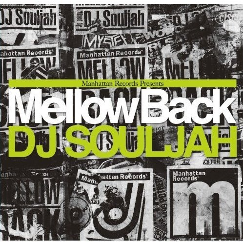Manhattan Records Presents - Mellow Back