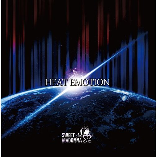 Heat Emotion