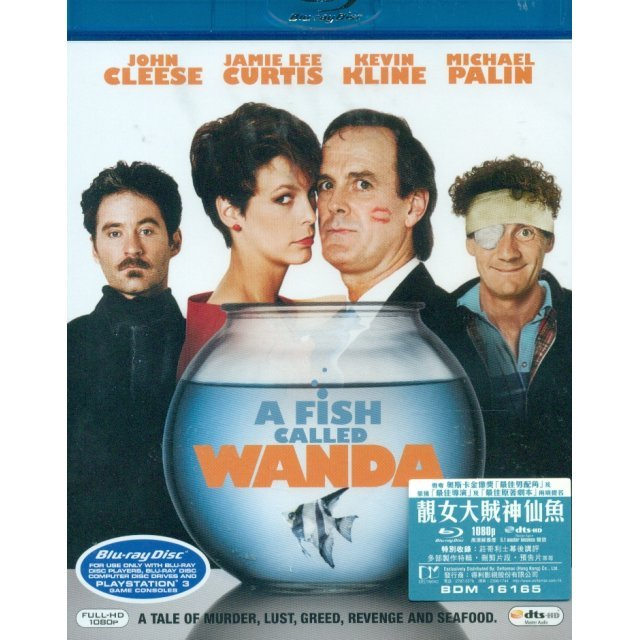 for A fish called wanda cast