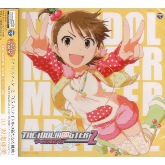 The Idolm@ster Master Artist 2 - Second Season 02 Mami Futami