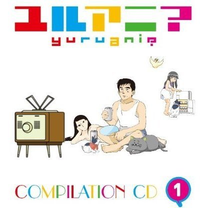 Yuruani Compilation CD