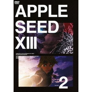 Apple Seed XIII Vol.2