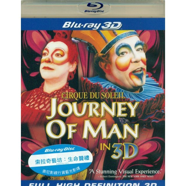 Cirque Du Soleil: Journey Of Man [3D Blu-ray]