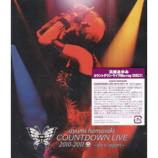 Ayumi Hamasaki Countdown Live 2010-2011 A - Do It Again