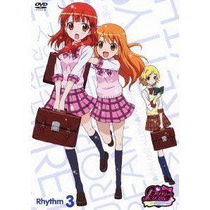 Pretty Rhythm Aurora Dream Rhythm 3