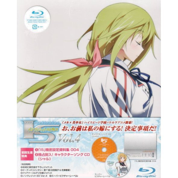 Is Infinite Stratos Vol.4