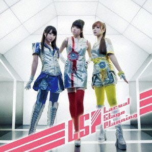 Kimi+Nazo+Watashi De Jump [CD+DVD Limited Edition]