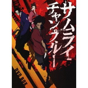Samurai Champloo DVD Box