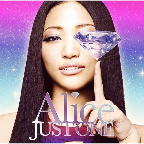 Just One [CD+DVD Limited Edition]