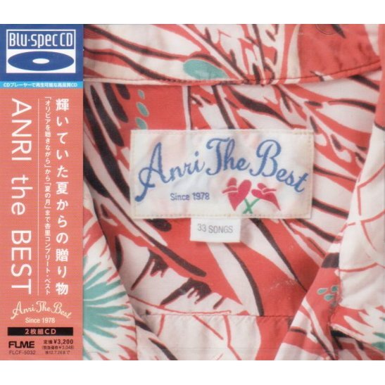 Anri The Best [Blu-spec CD]