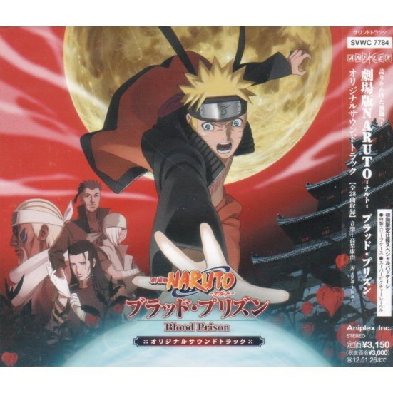 Naruto The Movie - Blood Prison Original Soundtrack