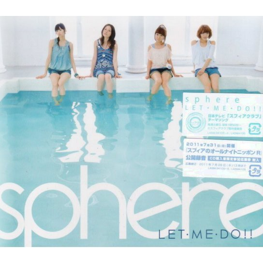 Let Me Do [CD+DVD Limited Edition]