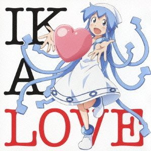 The Invader Comes From The Bottom Of The Sea! Image Song Album Ika Love
