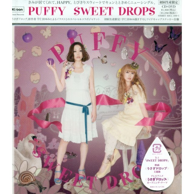 Sweet Drops [CD+DVD Limited Edition]