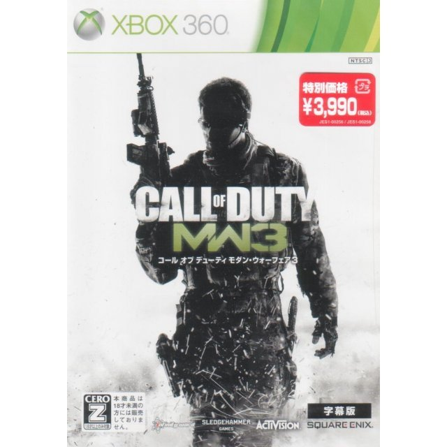 Call of Duty: Modern Warfare 3 (Subtitled Version) [Best Version]