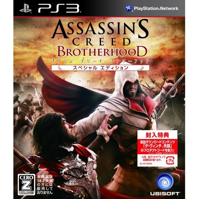 Assassin's Creed: Brotherhood Special Edition