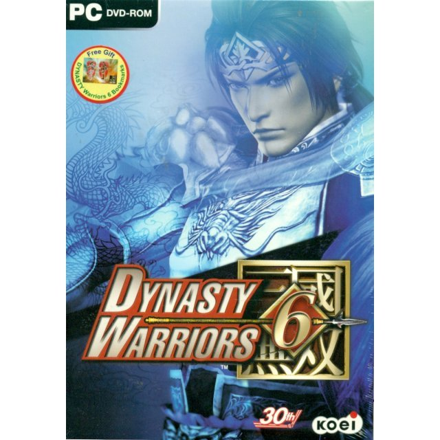 Dynasty Warriors 6 (DVD-ROM)