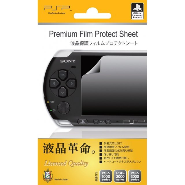 Premium Film Protect Sheet