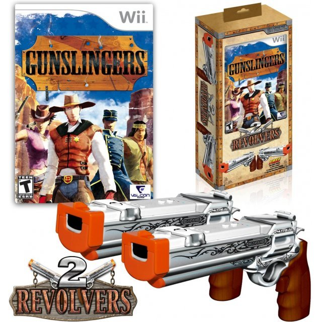Gunslingers Bundle (w/ 2 Revolver Guns)