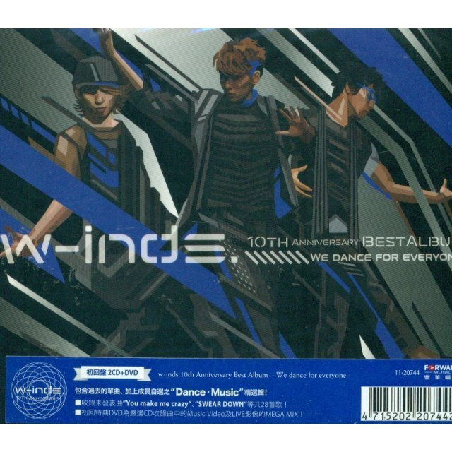 W-inds. 10th Anniversary Best Album - We Dance For Everyone [2CD+DVD Limited Edition]