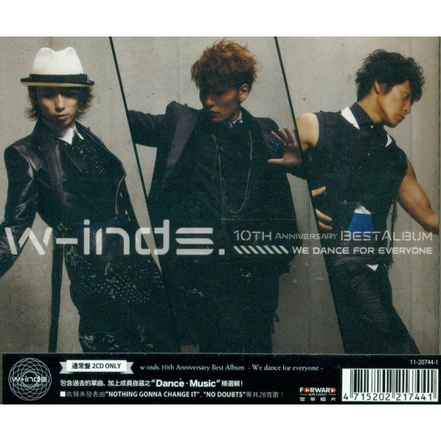 W-inds. 10th Anniversary Best Album - We Dance For Everyone [2CD]