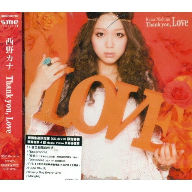 Thank you, Love [CD+DVD]