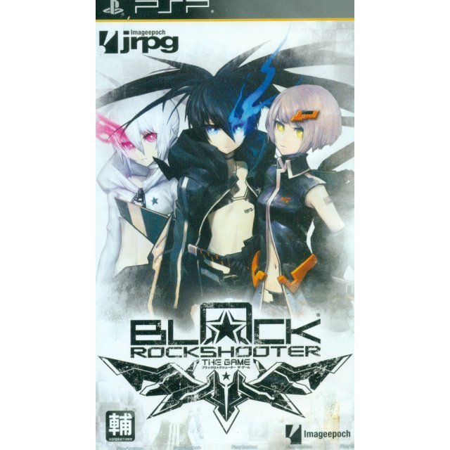 Black * Rock Shooter: The Game