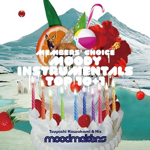 Member's Choice Moody Instrumentals Top 10+1